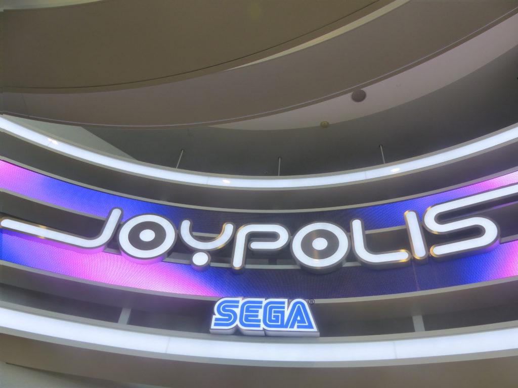 Joypolis et des retro arcades
