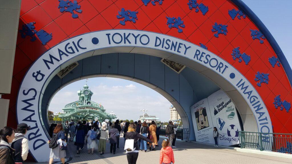 Disneyland Tokyo Entrée