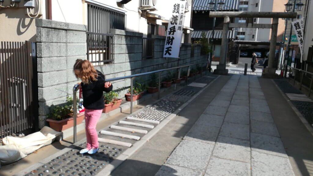 Kawagoe parcours de santé