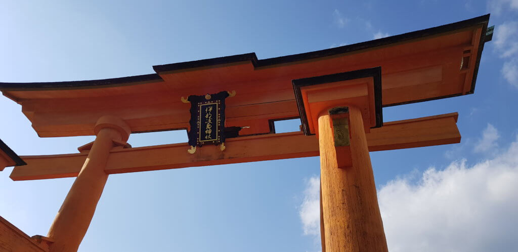 Torii à Miyajima