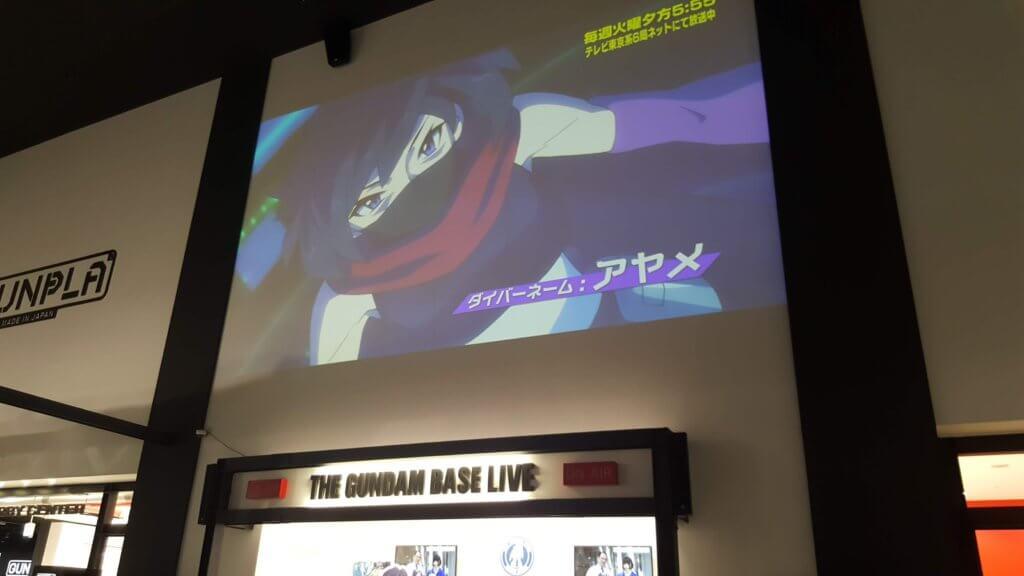 Gundam place