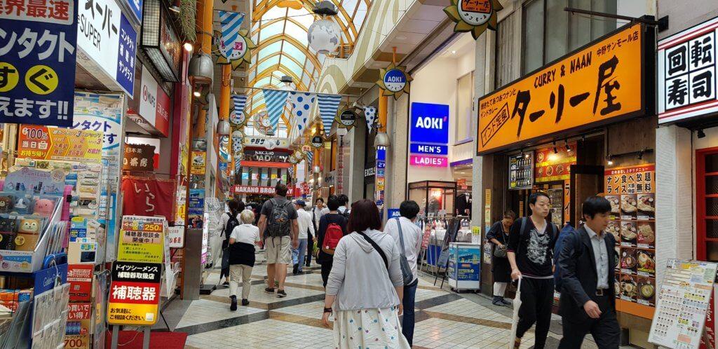 entrée Nakano Broadway
