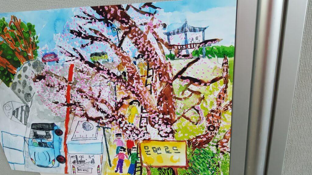 expo tokyo