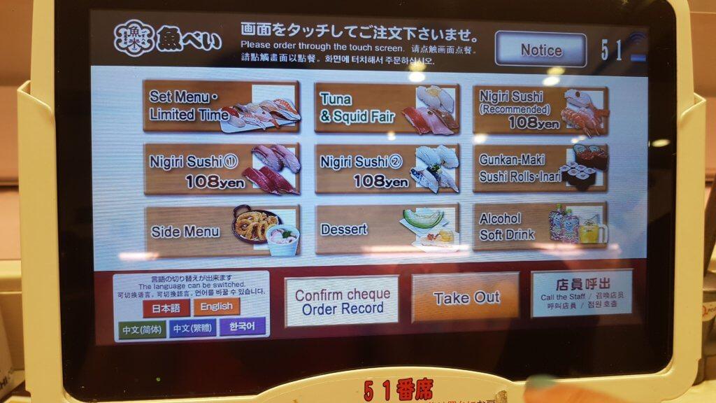 tablette commande sushi