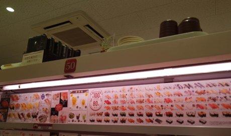 uobei sushi