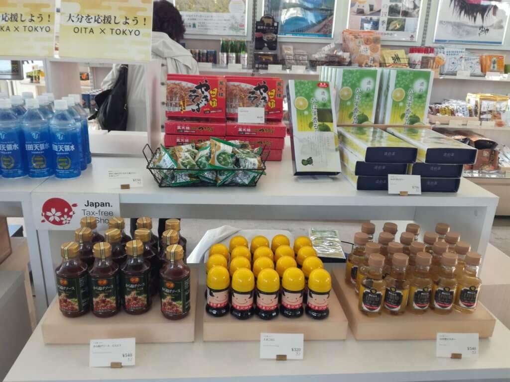 produits regionaux japon
