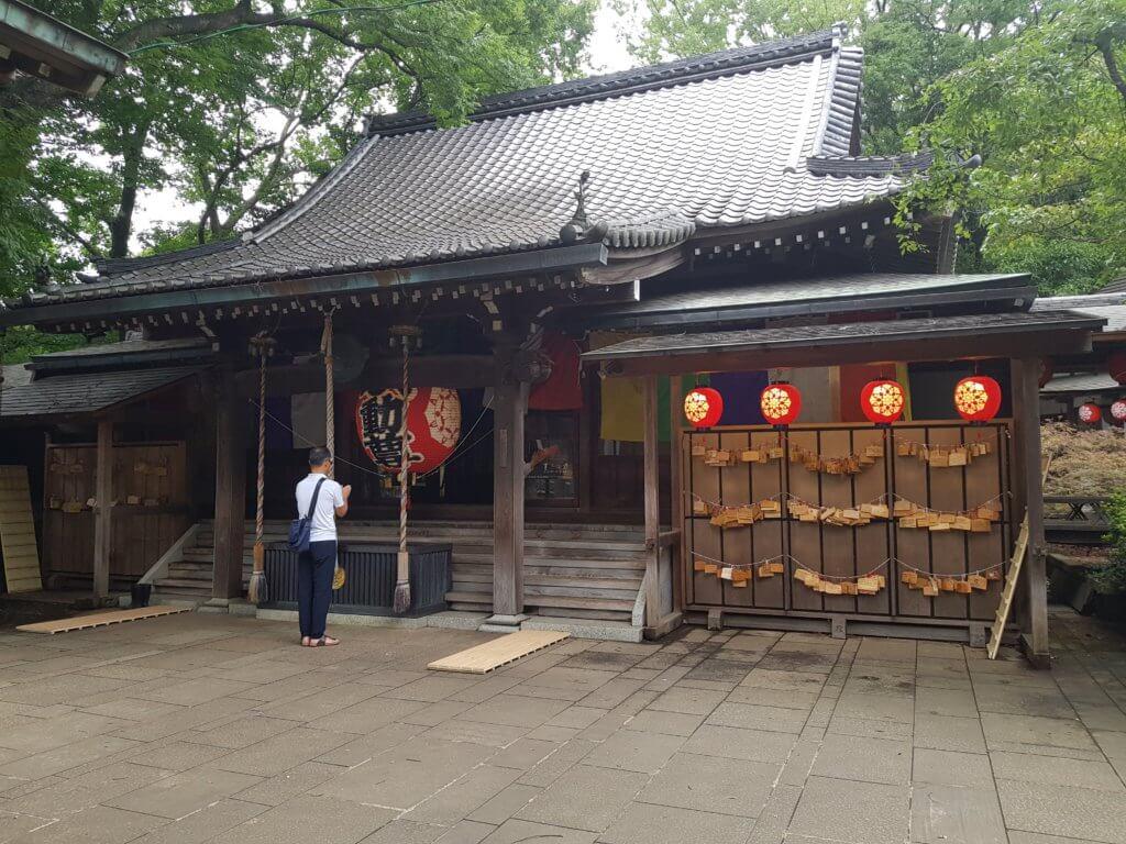 temple fudo