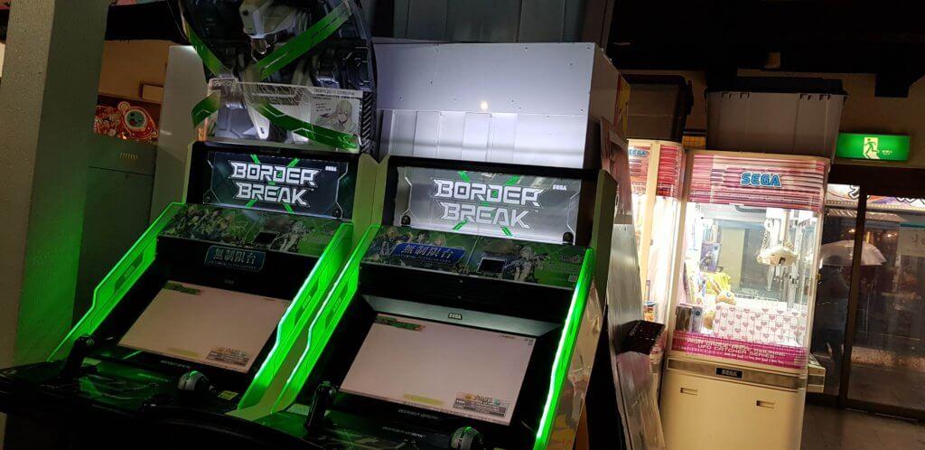arcade à tokyo
