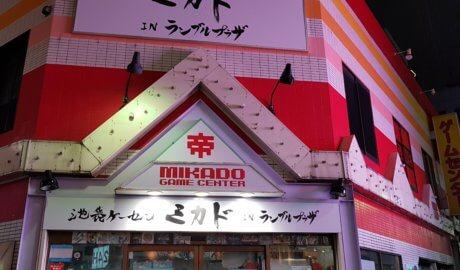 mikado arcade
