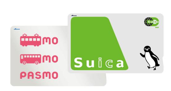 carte suica et passmo