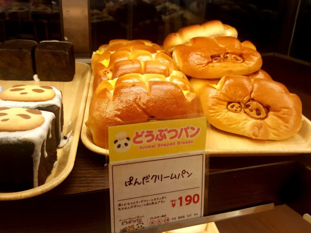 viennoisserie au Japon