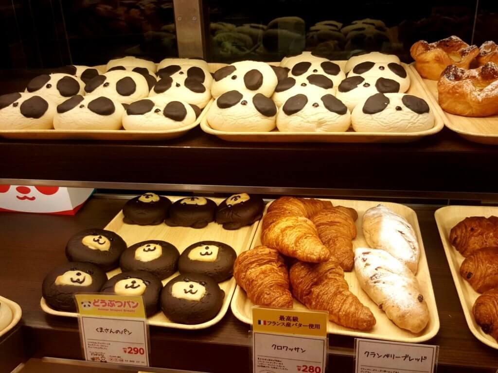 panda boulangerie ueno