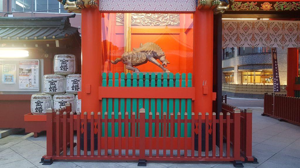 sanctuaire akihabara