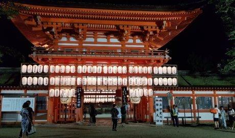 matsuri kyoto