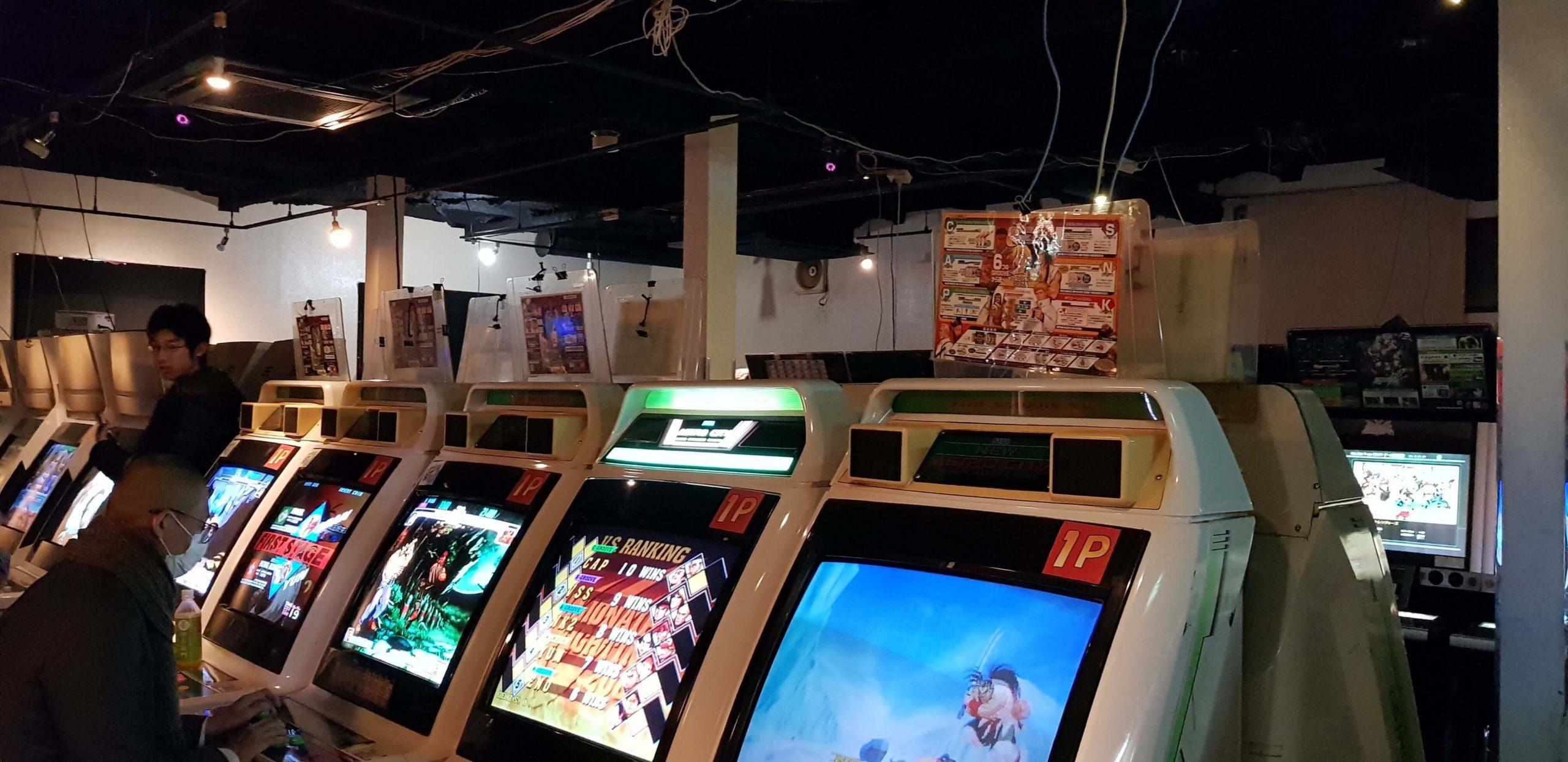 jeux vidéo au japon