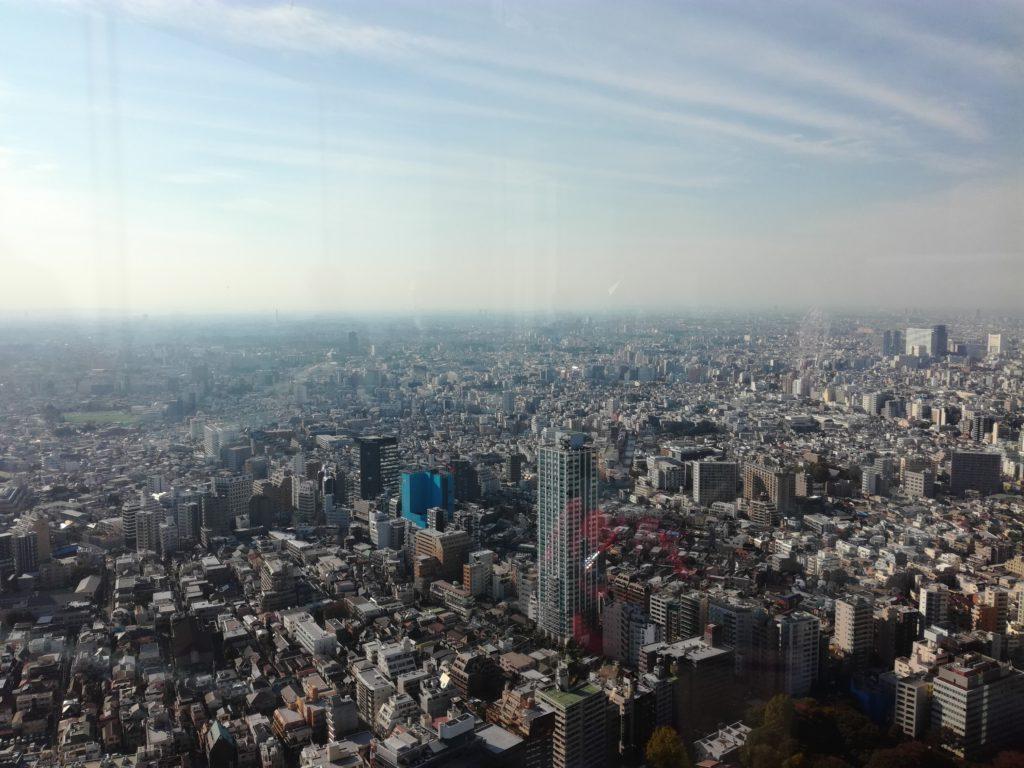 bulding vue sur Tokyo
