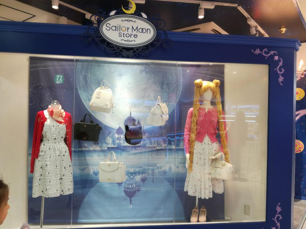 sailor moon boutique officielle