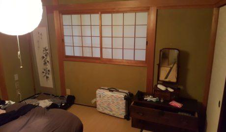 louer une maison au japon
