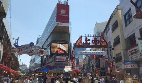 shotengai au japon