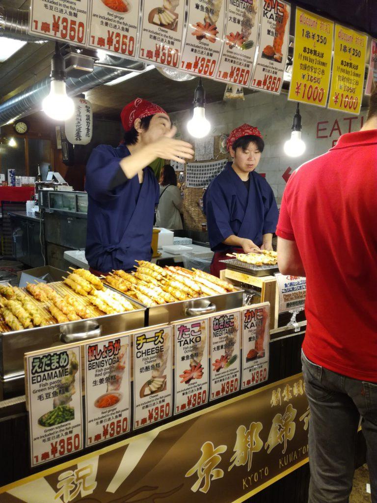 shotengai de kyoto