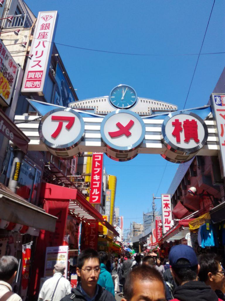 shotengai ueno