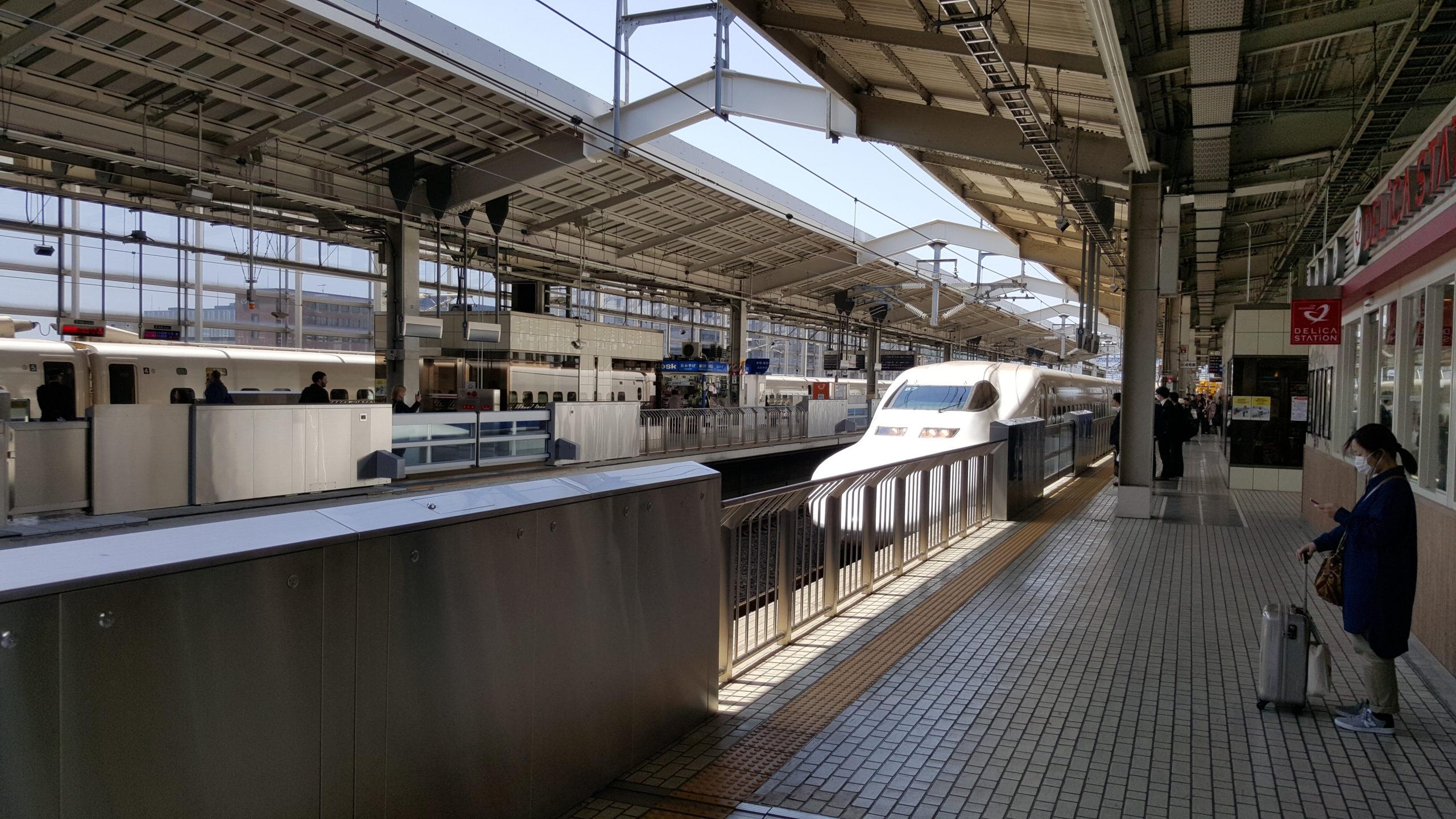 Le JR PASS au Japon