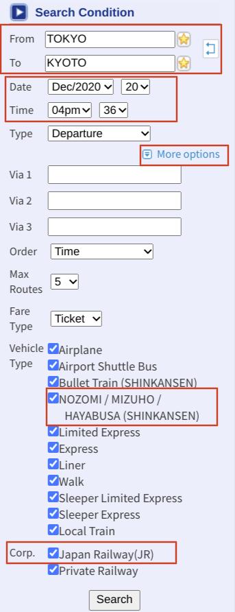 Applications pour planifier ses transports au Japon