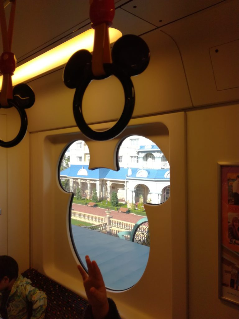 monorail Disneyland Tokyo