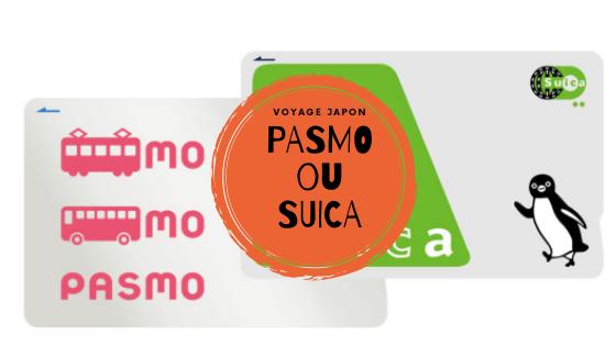 SUICA OU PASSMO