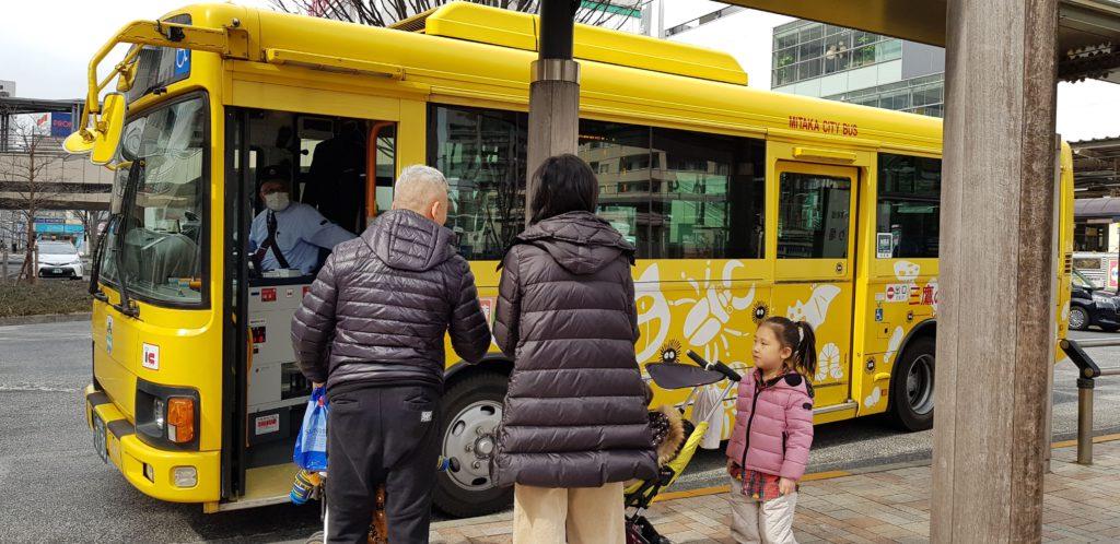 bus pour le musée ghibli