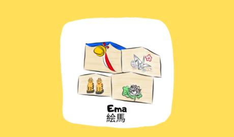 ema-plaques-japon