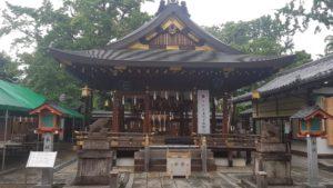 Goou Jinja temple des sangliers Kyoto